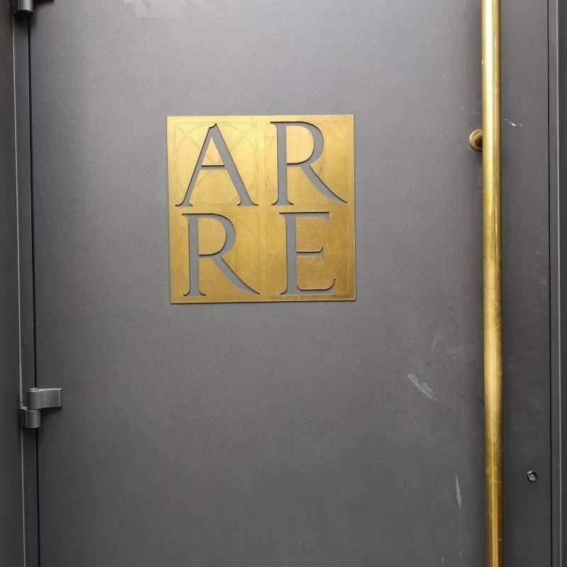 Frankfurter Ristorante Carmelo Greco Eingang